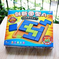 小乖蛋 创新图型A 百变方块益智桌面游戏儿童小孩趣味智力玩具