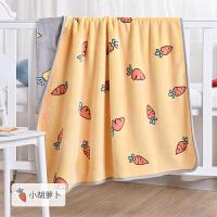 儿童婴儿毛毯双层加厚宝宝盖毯新生儿抱毯秋冬季小毯子珊瑚绒云毯