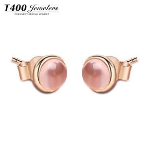 T400 一瞬之光天然粉晶耳钉女 925银气质耳饰 日韩版配饰品防过敏 8538