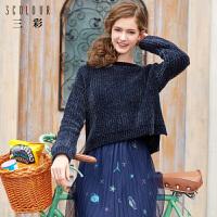 三彩针织套装裙女2017秋冬季新款潮气质中长毛衣半裙子时尚两件套