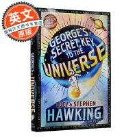 乔治的宇宙秘密钥匙 英文原版 George's Secret Key to the Universe霍金与女儿合著宇宙