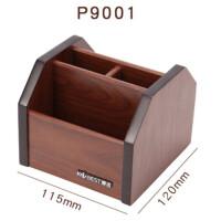 木纹笔筒笔座名片盒带抽屉收纳盒商务礼品办公桌文件栏 多款可选