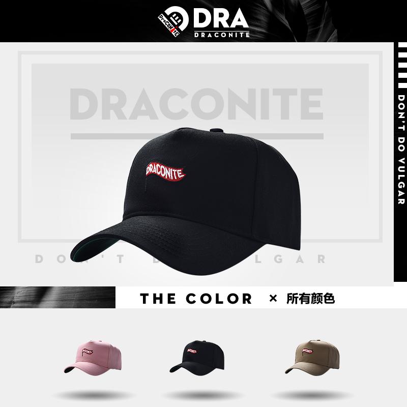 DRACONITE嘻哈街头英文刺绣弯檐遮阳帽子女粉色休闲鸭舌帽男16101