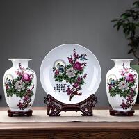 花瓶摆件客厅插花景德镇陶瓷器家居饰品新中式客厅电视酒柜三件套