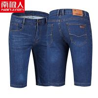 南极人夏季上新透气舒适牛仔短裤休闲商务时尚耐穿百搭男裤