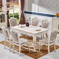 欧式餐桌椅组合 大理石餐桌实木饭桌现代简约小户型长方形6人简欧