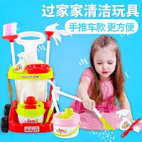 儿童过家家清洁玩具厨房男女孩打扫卫生拖把仿真宝宝工具套装