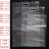 大米包装袋定制5kg10kg高端真空小米面粉手提编织袋塑料袋印logo