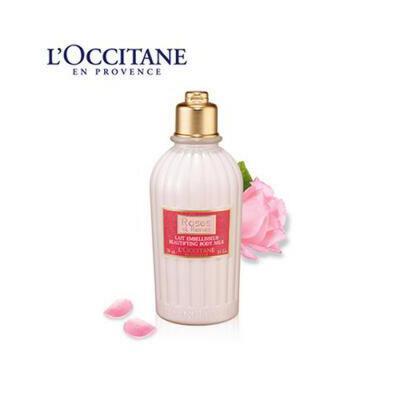 Loccitane 欧舒丹 蜡菊橙花茉莉身体乳 250ML 夏季护肤 防晒补水保湿 可支持礼品卡