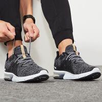 Nike耐克 男鞋 2017新款AIR MAX减震运动休闲跑步鞋921694-011