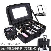 大号化妆箱手提化妆师化妆包大容量便携简约双层多功能化妆品收纳包