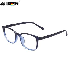 威古氏近视眼镜框 新款时尚方框男女5086