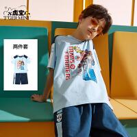 【2件3折:62.7元】小虎宝儿男童短袖套装2021夏季新款中大童纯棉两件套儿童潮