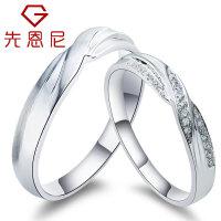 先恩尼结婚对戒 白18k金 钻石戒指  情侣戒指钻戒 钻石对戒XDJZ002 情侣钻石戒指 婚戒