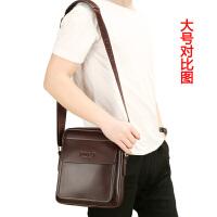 男包单肩包男士挂包迷你小包包商务休闲竖款牛皮斜挎包男背包