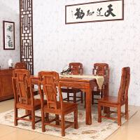包邮简迪红木家具花梨木象头餐桌椅组合餐厅家具中式实木餐台吃饭桌红木家具餐椅