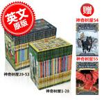 现货 神奇树屋 1-55全套 英文原版 Magic Tree House 神奇树屋1-28套装+ 梅林的任务1-25(