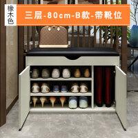 欧式储物换鞋凳可坐鞋柜门口沙发凳进门穿鞋凳简约现代收纳凳家居家纺收纳用品收纳柜收纳凳