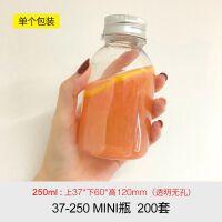 脏脏奶茶瓶一次性塑料杯子素匠泰茶奈雪瓶子胖胖果汁冷泡杯