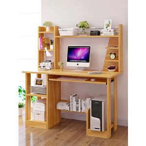 亿家达 台式书桌 简约电脑桌子台式家用写字桌简易办公桌书架组合