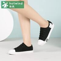 热风春新款小白鞋女 平底低帮动漫系带女士百搭鞋H14W7502