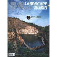 景观设计(2013.1期)(总第55期)(后工业景观) Jimena Martignoni,孟凡玉