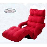 20190402190725373无腿懒人沙发寝室布艺榻榻米舒适单人折叠床靠背电脑扶手躺椅