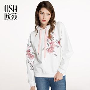欧莎2018春装新款绣花装饰连帽 卫衣S118A32008