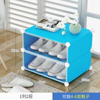 塑料加厚透明鞋盒防尘收纳箱整理盒收纳盒组合鞋柜简易鞋子收纳盒 1列2层 蓝 49x37x17cm