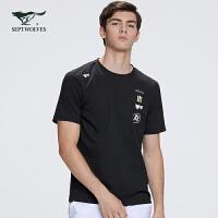 七匹狼短袖T恤男2020夏季新款男士青年黑色韩版圆领体恤男装潮流