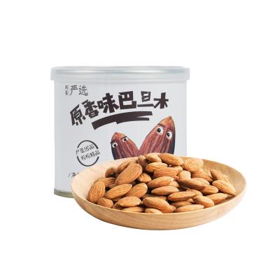 【10.23网易严选大牌日 食品满减】原香味巴旦木 168克 果仁饱满,营养丰富