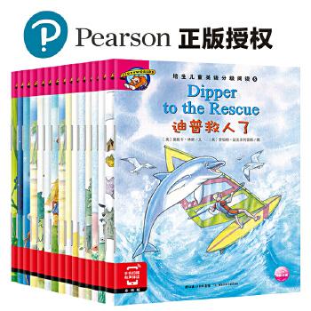 培生儿童英语分级阅读 第五级(16册图书+单词卡+1张光盘) 为7—8岁儿童打造的英语分级读物,全球知名英语教育专家编写,用故事点燃孩子英语学习的热情!(海豚传媒出品)
