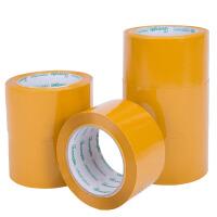 广博(GuangBo)6卷装60mm*100y米黄色封箱宽胶带胶布办公文具FX-76