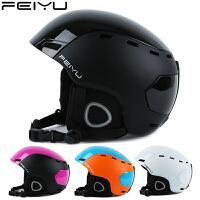 滑雪头盔户外玩雪溜冰骑行护具可调节运动头盔冬季男女士情侣
