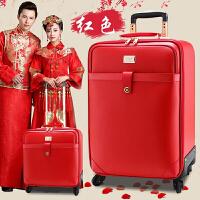 婚庆拉杆箱结婚用红色皮箱新娘蜜月20英寸登机箱旅行行李箱万向轮女24英寸托运箱子 喜庆红 喜庆红