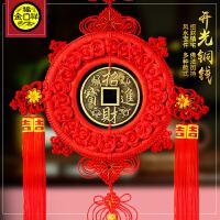 铜钱中国结镇宅中国结挂件客厅大号壁挂背景墙玄关家居装饰