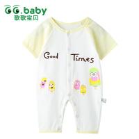 歌歌宝贝宝宝连体衣短袖夏季婴儿哈衣夏薄款新生儿衣服爬爬服