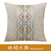 沙发靠背中式抱枕靠垫中国风亚麻客厅圈椅靠枕套腰枕新中式大