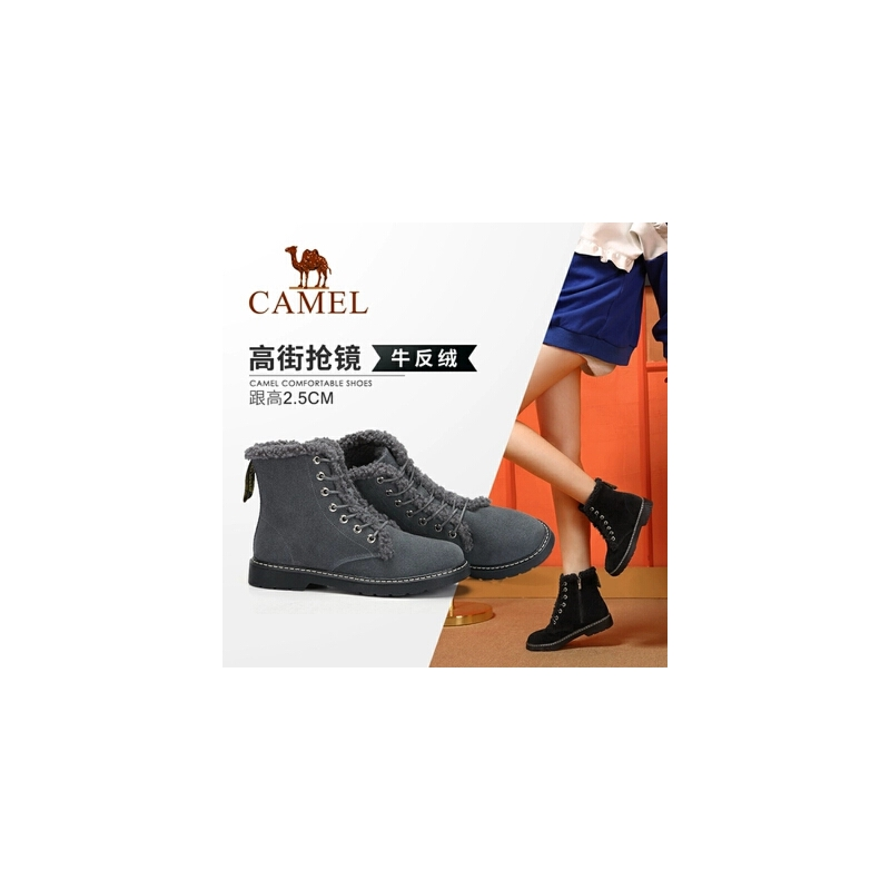Camel/骆驼 2018冬季新款 摩登个性有型潮流街头风休闲低跟女靴