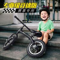 德国儿童平衡车自行车双轮无脚踏小孩2-3-6-8岁溜溜踏步车滑步车