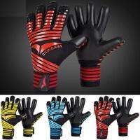 成人足球守门员手套 无护指内缝儿童足球防滑手套 加长护腕门将训练手套