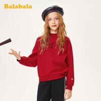 巴拉巴拉童装女童洋气卫衣2020新款春季中大童儿童上衣红色加绒潮