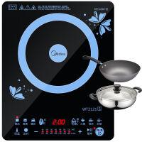 (支持礼品卡支付)【美的官方旗舰店】Midea美的电磁炉WT2121S