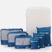 时尚出差旅行收纳包6件套行李箱衣物整理包袋便携被子收纳袋