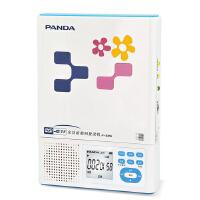 熊猫 F-385CD机随身听插卡充电锂电池MP3复读机便携播放器 CD复读机 英语复读机