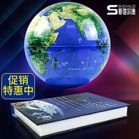 简约现代磁悬浮地球仪摆件办公室书房高档摆设工艺品