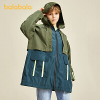 【3件4.5折:108】巴拉巴拉男童运动服儿童外套童装中大童休闲上衣保暖加绒