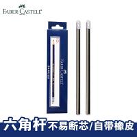 德国辉柏嘉铅笔 1222美术绘画素描带橡皮学生办公用六角杆手绘画笔套装HB 1支的价格