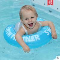 户外新品儿童婴儿游泳圈宝宝幼儿腋下圈趴圈浮圈泳具0-6岁游泳池泳圈