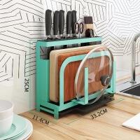 20190810124951813厨房用品刀具收纳架子多功能放菜板砧板架架置物架刀板架刀座